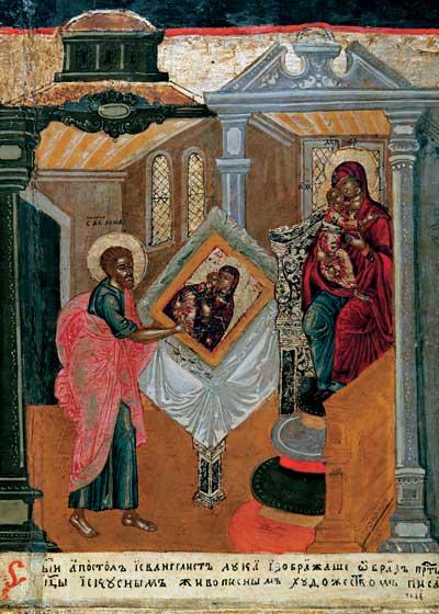 Евангелист Лука пишет образ Богородицы