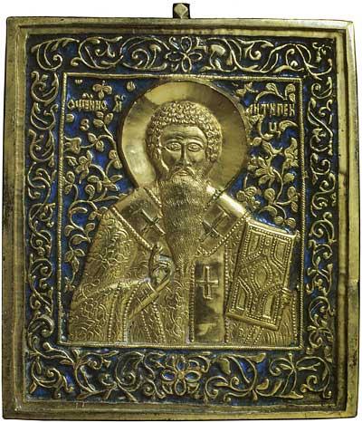 Священномученик Антипа