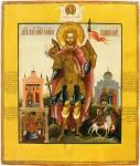Иоанн Воинственник