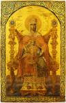 The Virgin Enthroned