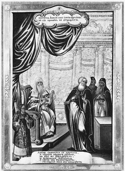 Святые митрополит Алексий и Сергий Радонежский
