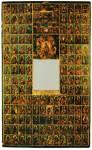 Рама к иконе «Богоматерь Владимирская», со сводом богородичных икон