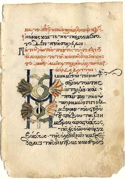Лист с инициалом «Μ» - Служебник [Germ. Priv. gr.1],