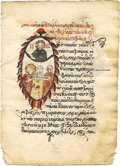 Христос и три святителя - Служебник [Germ. Priv. gr.1],