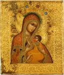 "The Virgin ""O Mother All-Glorified"""