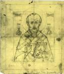 Николай, Мирликийский чудотворец