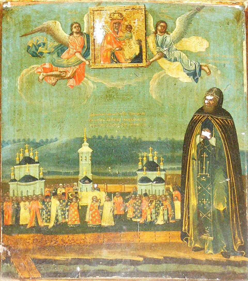 Св. Феодосий Тотемский с обнесением мощей