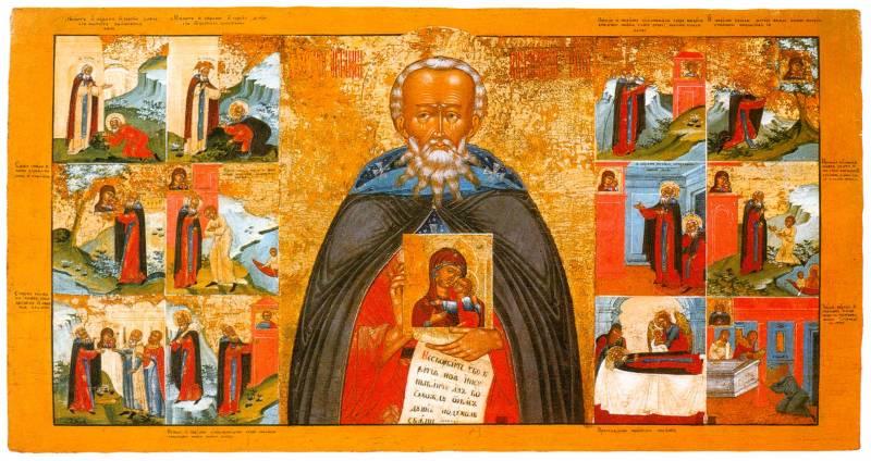 Авраамий Галицкий с житием