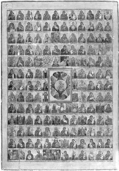 Богоматерь «Неопалимая купина» с богородичными образами