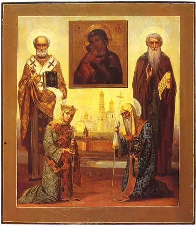 Икона Феодоровской Богоматери со святыми Николаем Чудотворцем, царицей Александрой, митрополитом Алексием и Михаилом Малеином