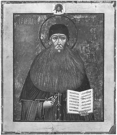 Максим Грек