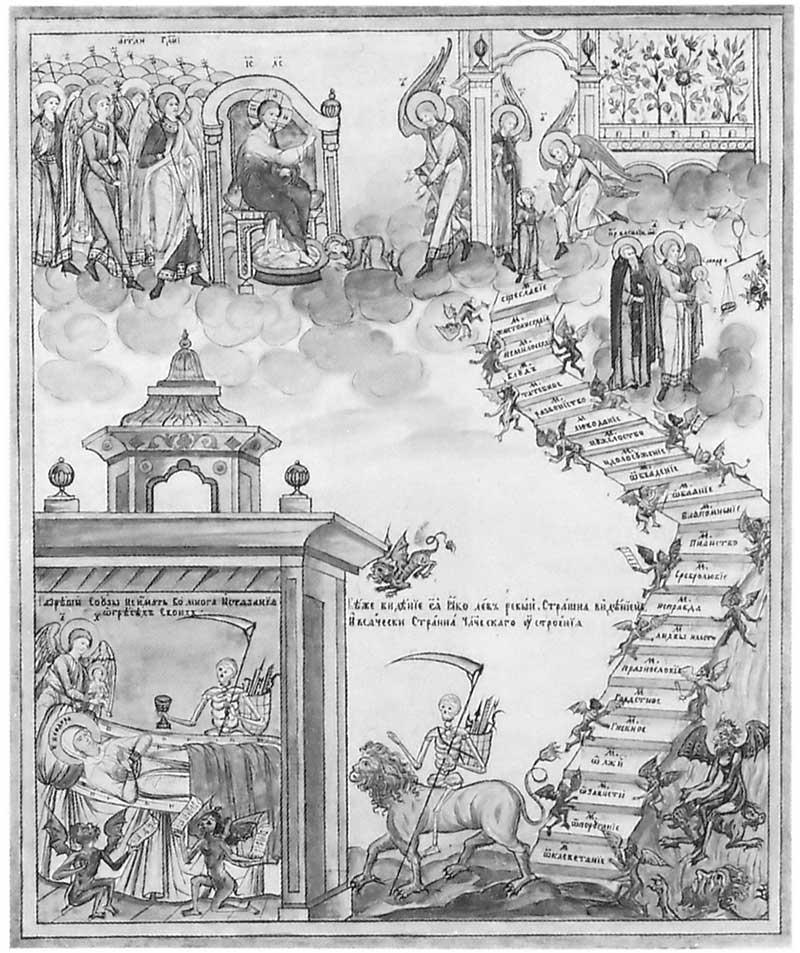 Смерть Феодоры и видение мытарств души