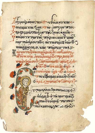 Johannes Chrysostomos -  [Germ. Priv. gr.1],