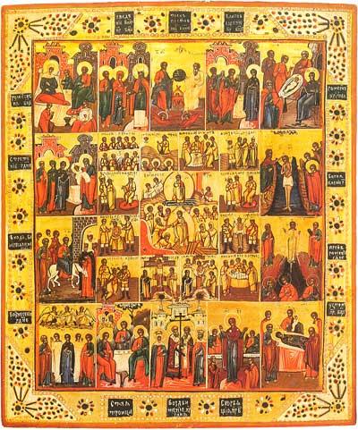 Воскресение — Сошествие во ад, со Страстями и Праздниками