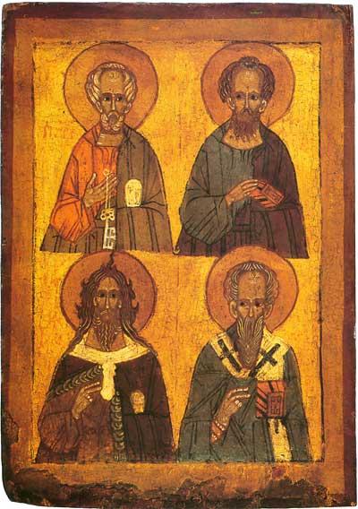 Апостолы Петр и Павел, пророк Илия и св.Власий