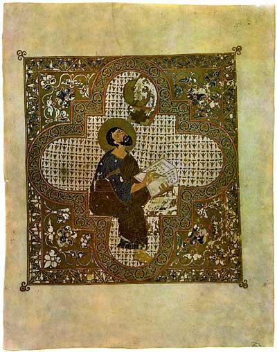 St Mark the Evangelist - Ostromir Gospels [F.п.I.5],