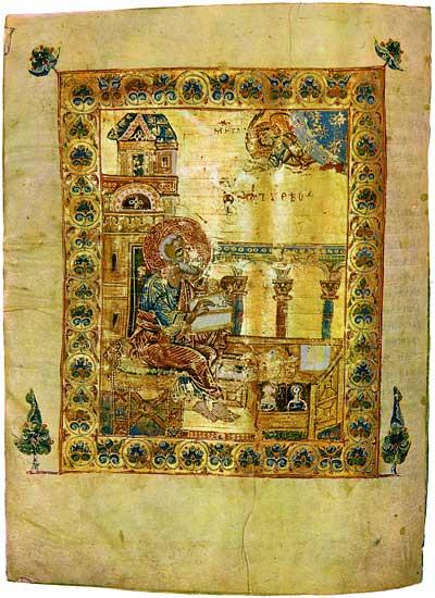 Евангелист Матфей - Мстиславово Евангелие [Син.1203],