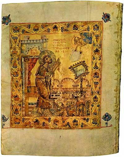 Евангелист Лука - Мстиславово Евангелие [Син.1203],