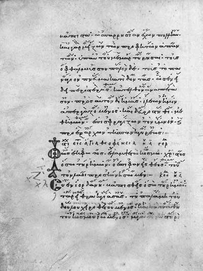 Лист с инициалами - Софийский стихирарь [Rizov3],