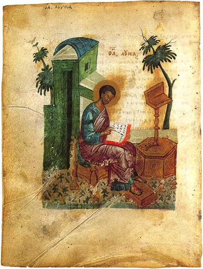 Евангелист Лука - Зарайское Евангелие [ф. 256, Рум. № 118], л. 94 об.