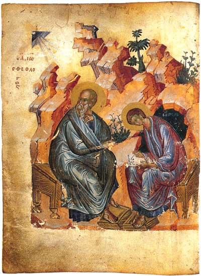 Евангелист Иоанн и Прохор - Зарайское Евангелие [ф. 256, Рум. № 118], л. 157 об.