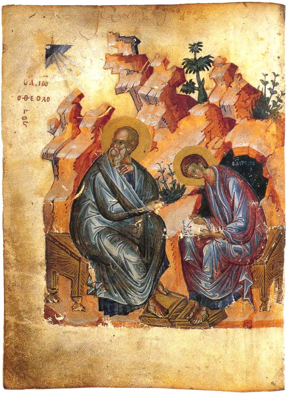 Евангелист Иоанн и Прохор