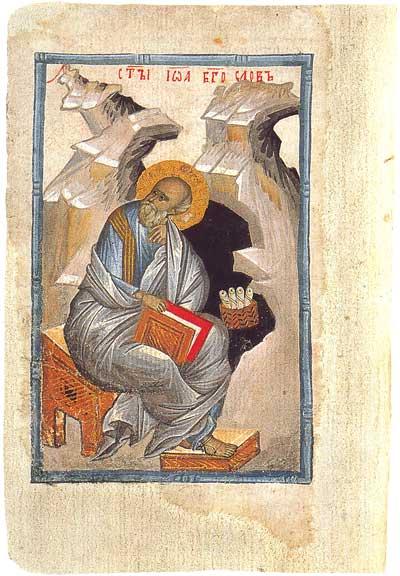 Евангелист Иоанн - Евангелие [Усп. 4 – бум, инв. 80370], л. 48 об.