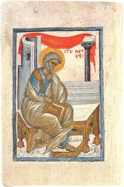 Евангелист Матфей - Евангелие [Усп. 4 – бум, инв. 80370], л. 3 об.
