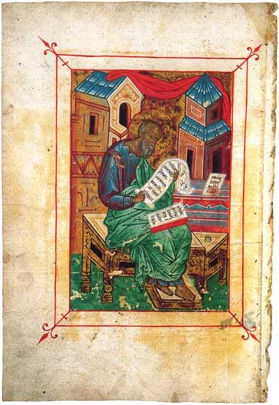 Евангелист Иоанн - Апостол [Чертк. 167, инв. 80497], л. 127 об.