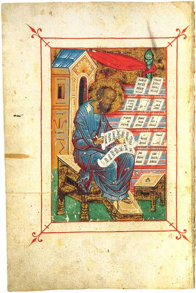 Апостол Павел - Апостол [Чертк. 167, инв. 80497], л. 151 об.