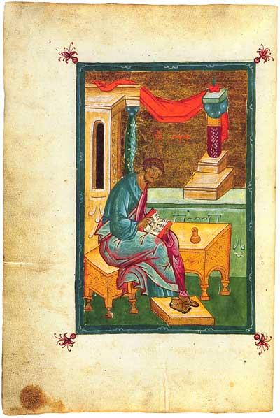Евангелист Лука - Апостол [Чуд. 46, инв. 80497], л. 13 об.