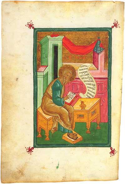 Апостол Иаков - Апостол [Чуд. 46, инв. 80497], л. 102 об.
