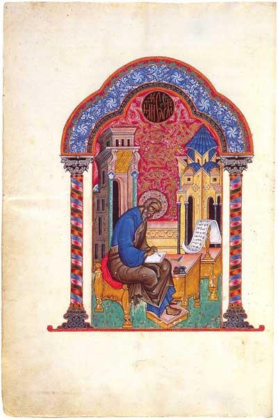 Евангелист Матфей - Евангелие Исаака Бирева [ф. 304, III, № 15 (М. 8659)], л. 11 об.