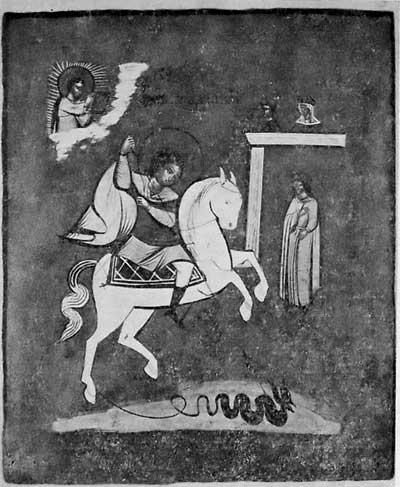 Чудо Георгия о змие