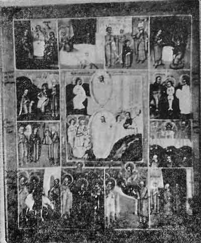 Воскресение Христово с двенадцатью праздниками