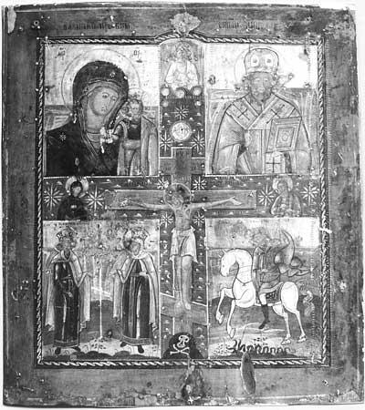 Распятие, Богоматерь Казанская, Николай Чудотворец, Константин и Елена, Георгий Победоносец