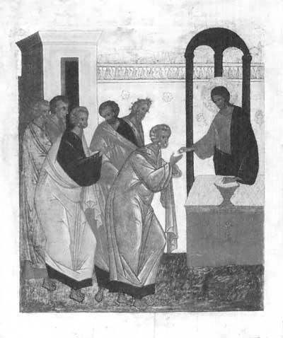 Евхаристия (Раздаяние хлеба)