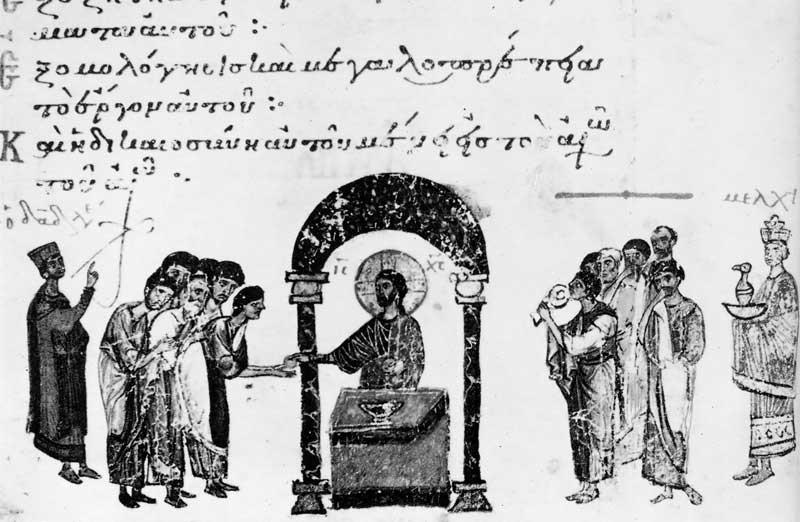 Причащение хлебом и вином - Псалтирь [Additional 19352], л. 152