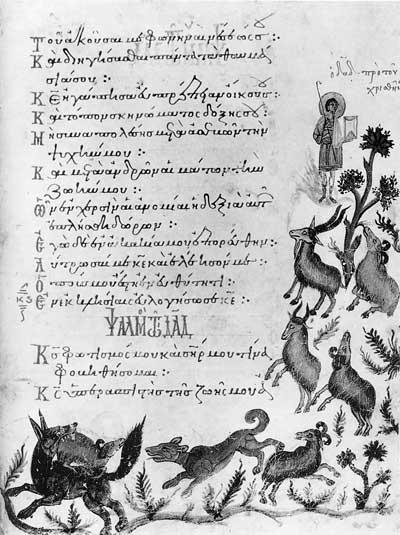 Давид пасет стада отца своего - Псалтирь [Additional 19352], л. 28