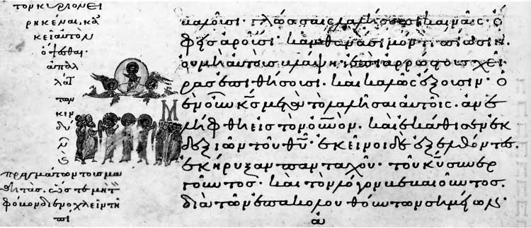 Вознесение - Евангелие [Theol.gr.154], л. 131 об.