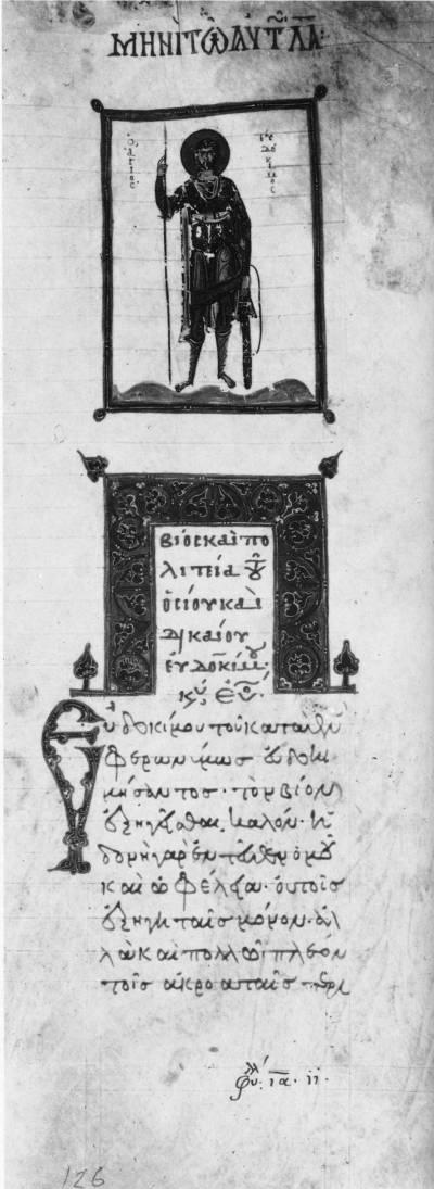 Св. Евдоким - Менологий [Син. греч.9], л. 126