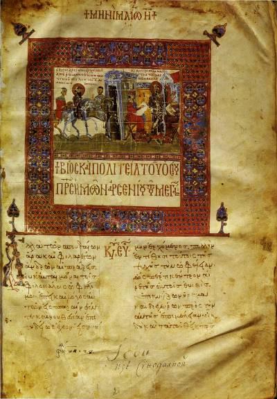 Две сцены из жития Арсения Великого - Менологий [Син. греч.9], л. 2