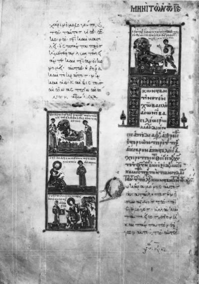 Четыре сцены из истории Авгаря - Менологий [Син. греч.9], л. 193 об.