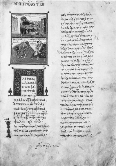 Три сцены из жития Иоанна Предтечи - Менологий [Син. греч.9], л. 211