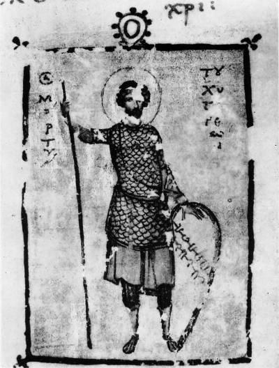 Мученик Гереон - Псалтирь [Theol.gr.336], л. 1