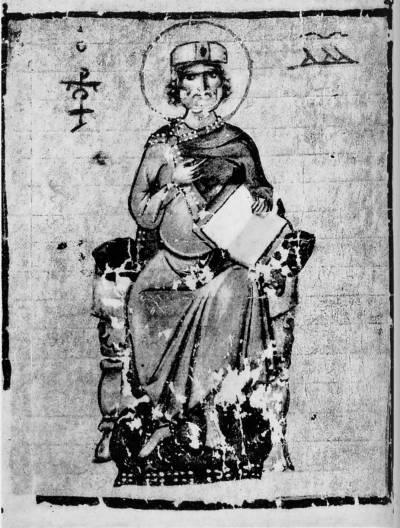 The King David -  [Theol.gr.336],