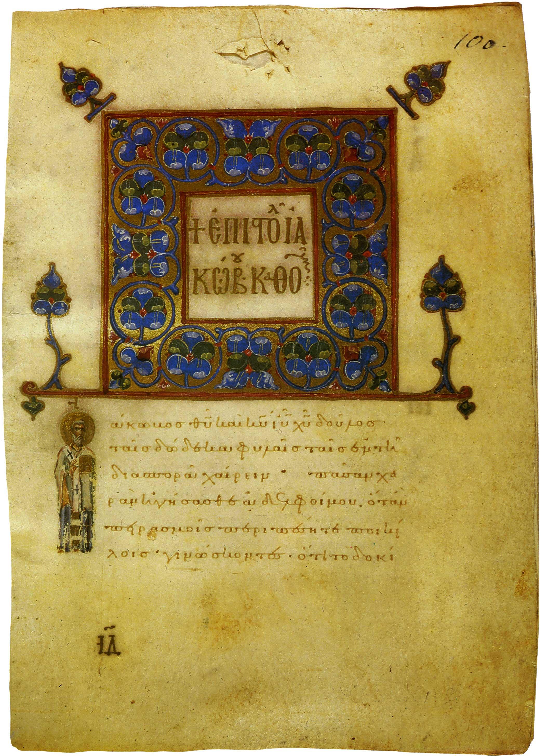 Заставка и фигурный инициал с изображением апостола Иакова