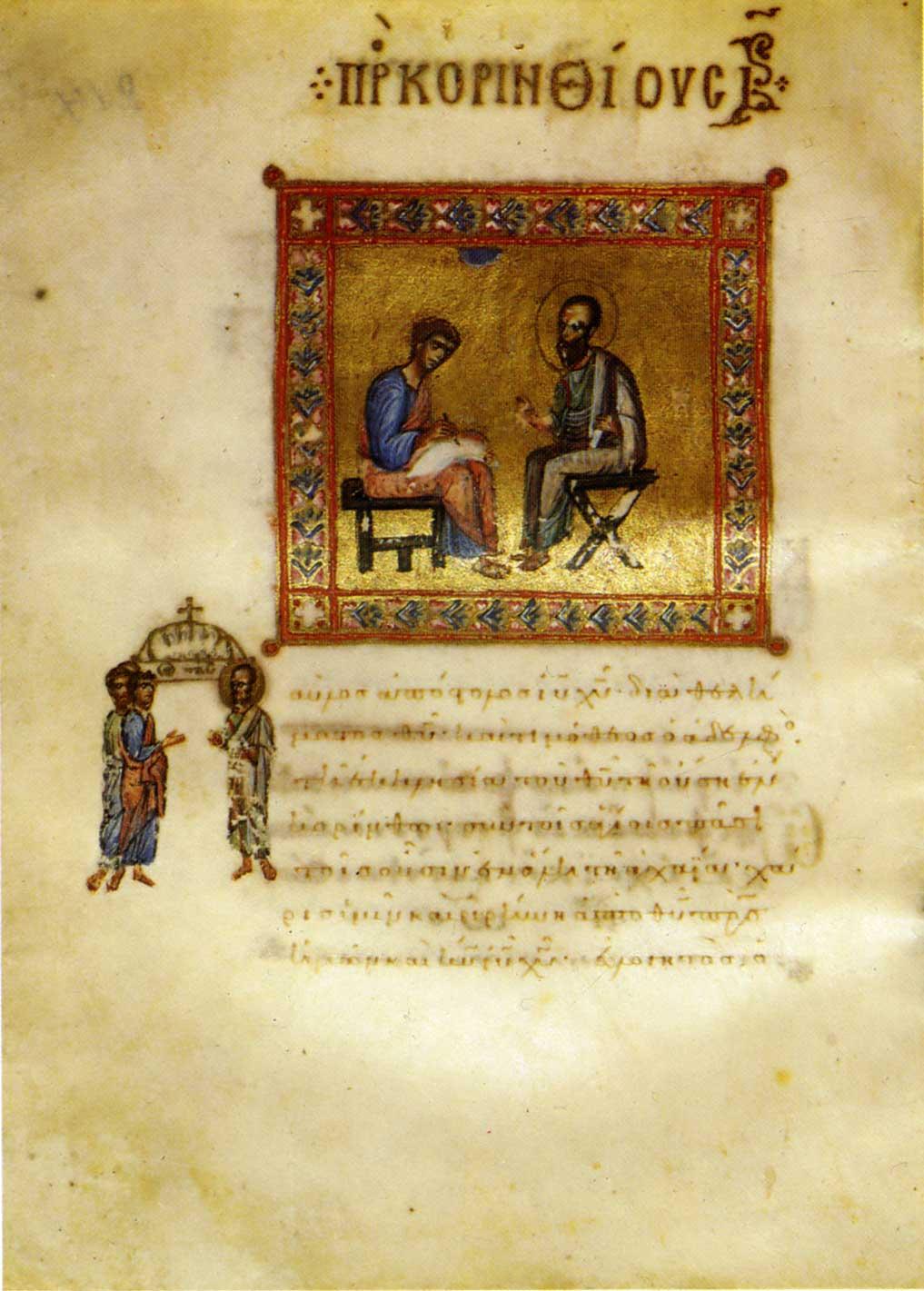 Апостол Павел, диктующий Титу. Фигурный инициал«П»