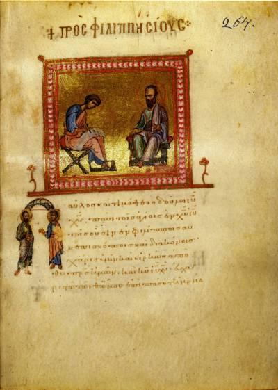 Апостол Павел. Фигурный инициал«П» - Деяния и Послания апостолов [греч.2], л. 264