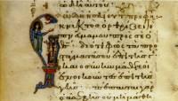 Фигурный инициал: Христос, пророк Исайя, император и императрица